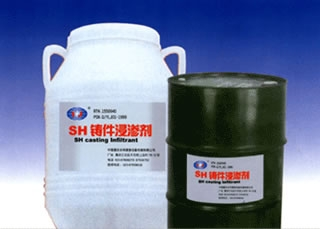 SH-4(KR90C)兰白色浸渗剂
